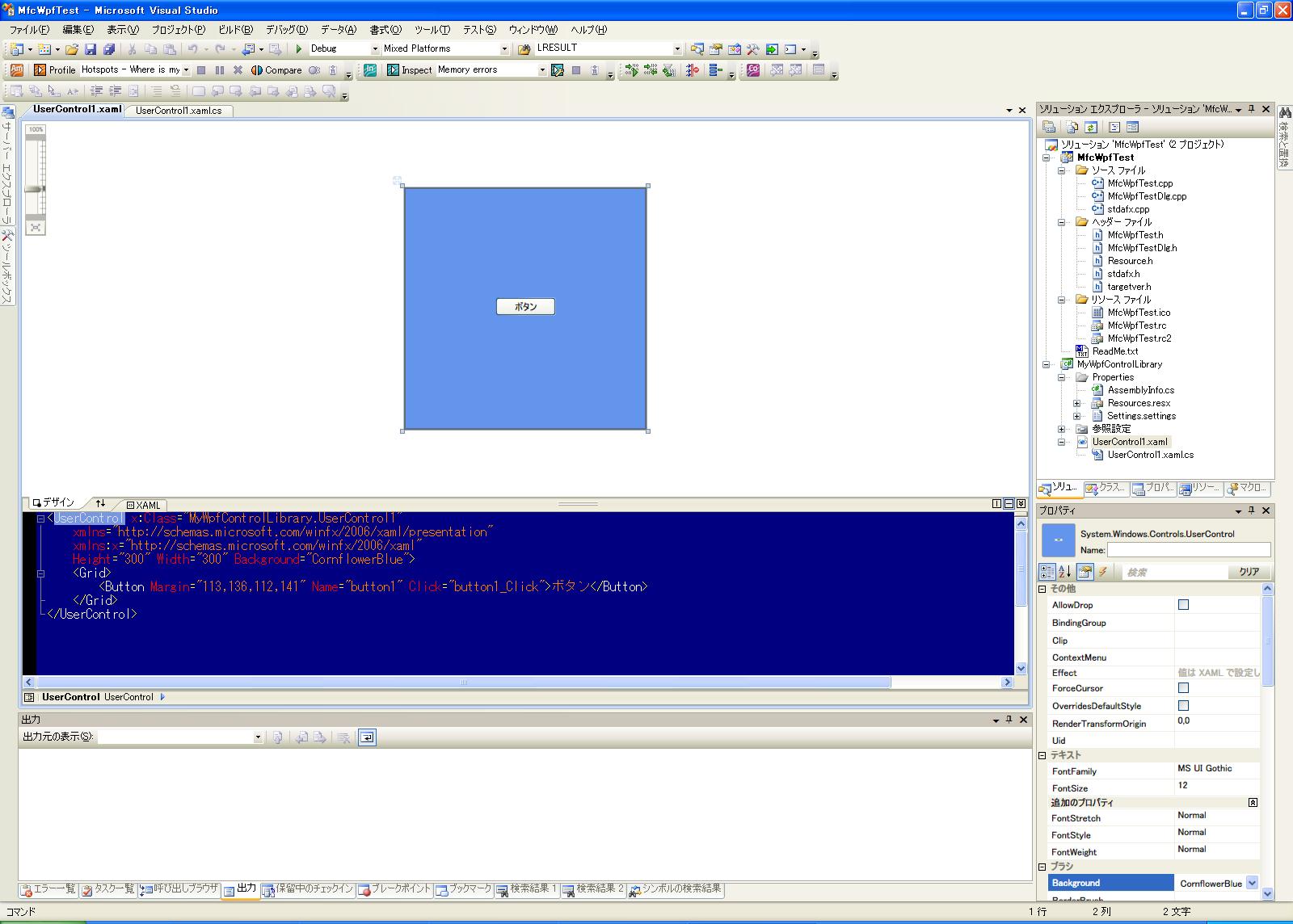 https://sygh-jp.github.io/content_hosting/my_program_ss/Wpf_Designer_Error_ss_2010_05_31a.png