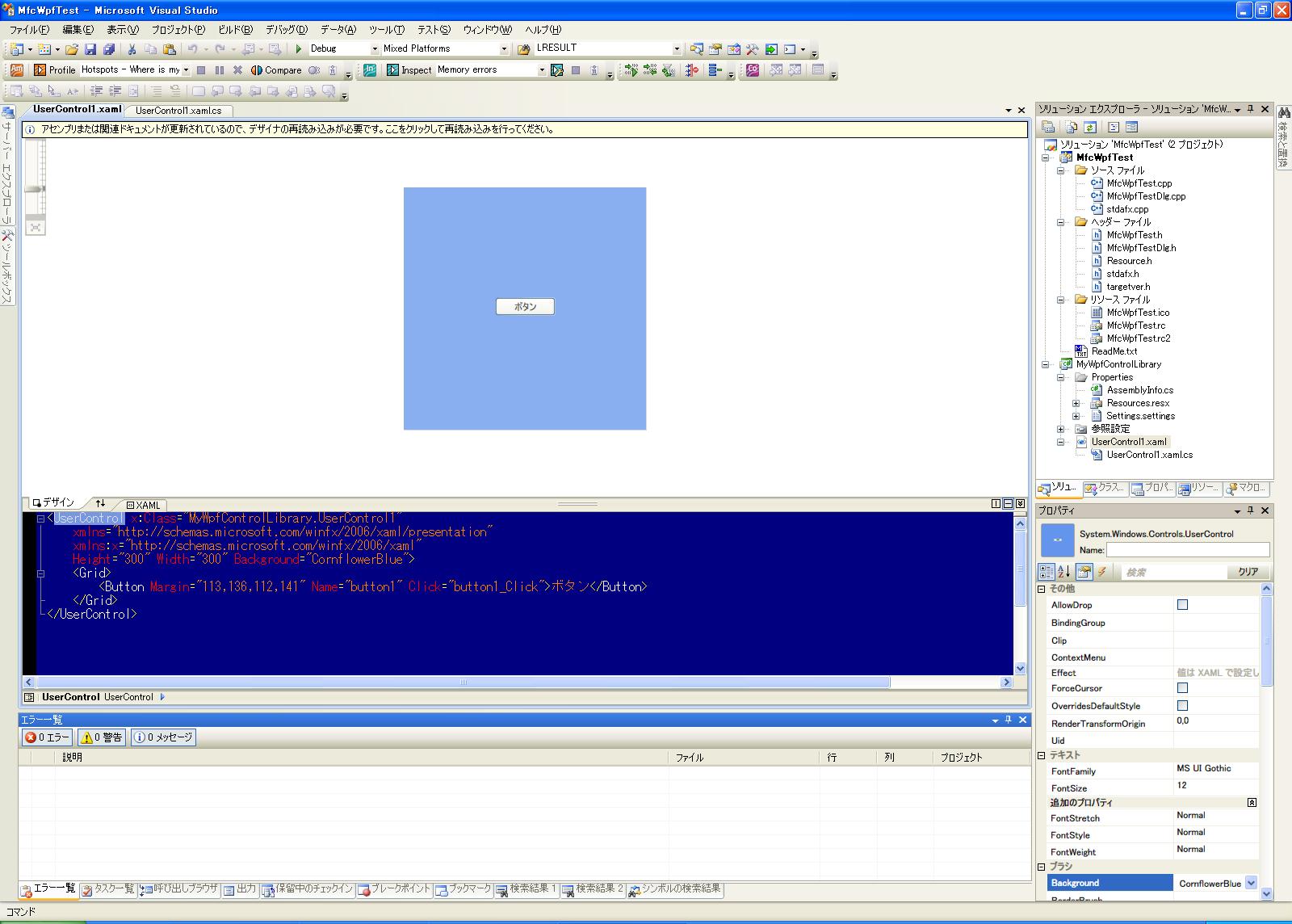https://sygh-jp.github.io/content_hosting/my_program_ss/Wpf_Designer_Error_ss_2010_05_31b.png
