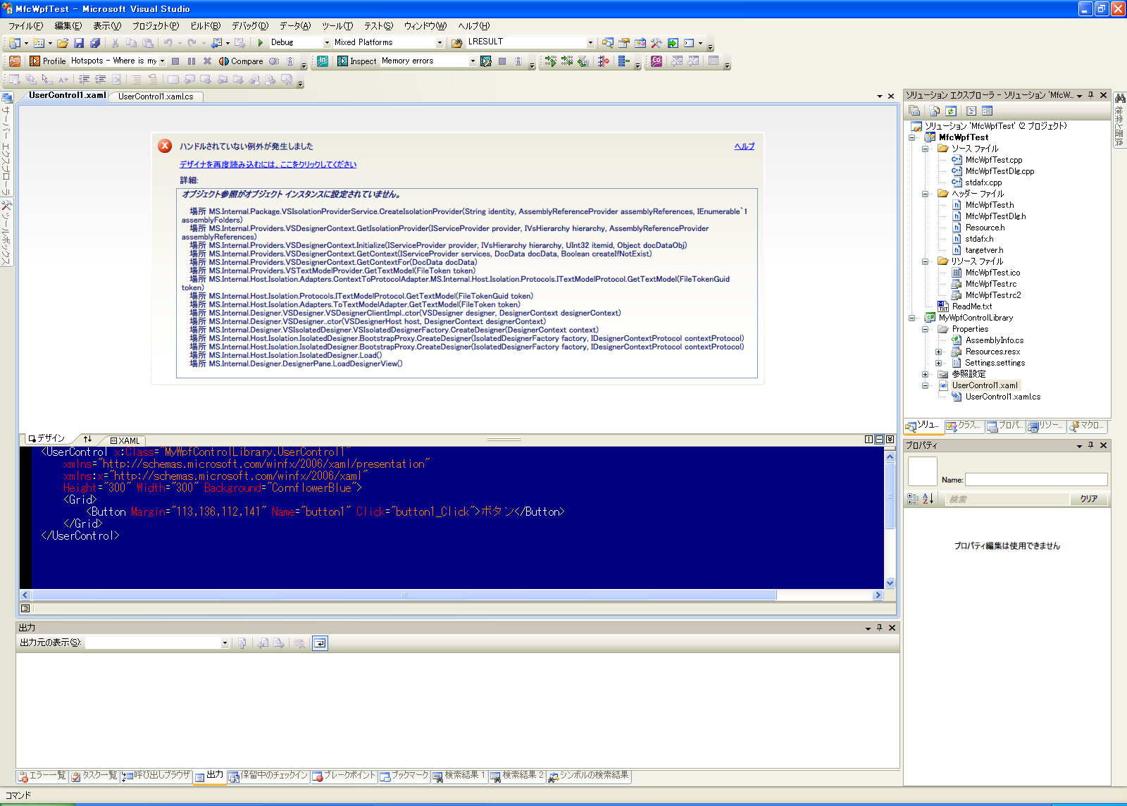 https://sygh-jp.github.io/content_hosting/my_program_ss/Wpf_Designer_Error_ss_2010_05_31d.png
